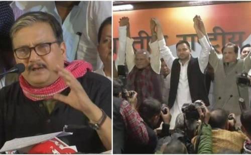 बिहार महागठबंधन में हुआ सीटों का बंटवारा, 9 सीटों पर चुनाव लड़ेगी कांग्रेस