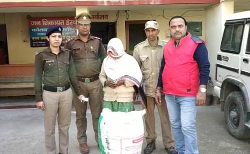 उत्तराखंड: काशीपुर में हजारों रुपए के गांजे के साथ महिला गिरफ्तार