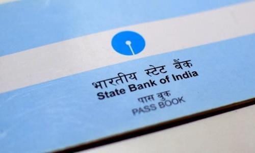 1 मई से स्टेट बैंक ऑफ इंडिया में होगा ये नियम लागू