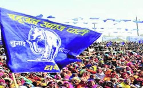 बहुजन समाज पार्टी द्वारा नालागढ़ में किया गया जनसभा का आयोजन