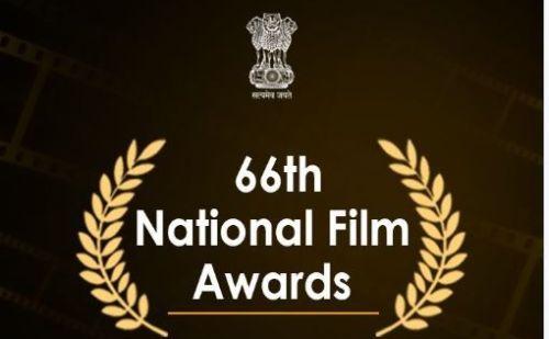 लोकसभा चुनाव के कारण पोस्टपोन की गई राष्ट्रीय फिल्म पुरस्कारों की घोषणा