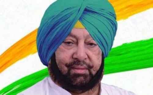 पंजाब CM अमरिंदर सिंह ने छात्र स्कॉलरशिप फंड्स के लिए 118.42 करोड़ रुपये दिए