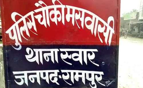 रामपुर: पुलिस हत्या आरोपी को नहीं कर रही गिरफ्तार, पीड़ित पिता ने डीआईजी से लगाई इंसाफ की गुहार