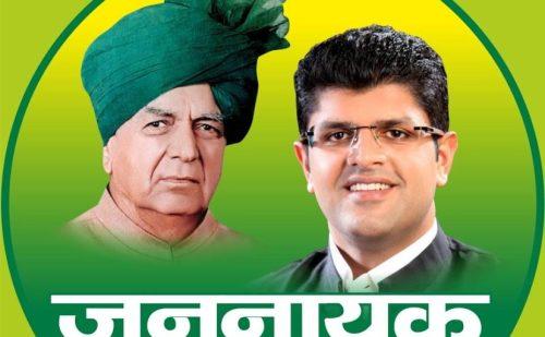 दिल्ली विधानसभा का चुनाव नहीं लड़ेगी JJP, दुष्यंत चौटाला ने प्रेस कॉन्फ्रेंस कर दी जानकारी