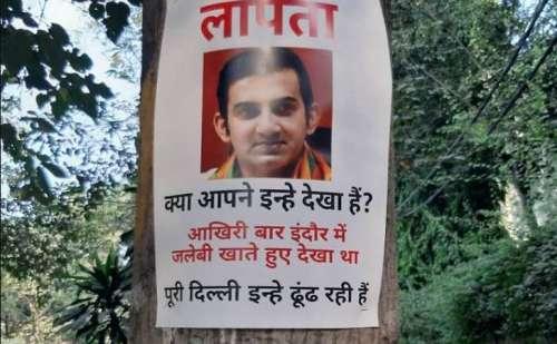 राजधानी दिल्ली में लगे सांसद गौतम गंभीर के लापता होने के पोस्टर