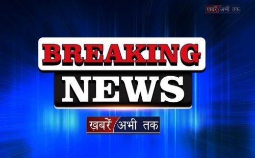 करतारपुर रेलवे स्टेशन पर खड़ी ट्रेन में लगी आग,तीन बोगियां जलकर राख
