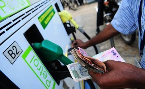 Crude Oil की कीमतों में गिरावटों का दौर जारी,जानें आपके शहर में  कितने है दाम