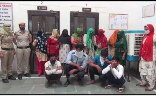कैथल में सेक्स रैकेट का भंडाफोड़, 8 महिलाओं समेत 12 लोग गिरफ्तार !