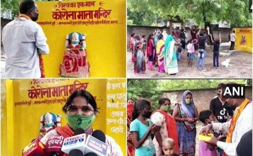 अंधविश्वास या जागरुकता: महामारी के दौर में ग्रामीणों ने बनाया दुनिया का पहला 'कोरोना माता' का मंदिर !