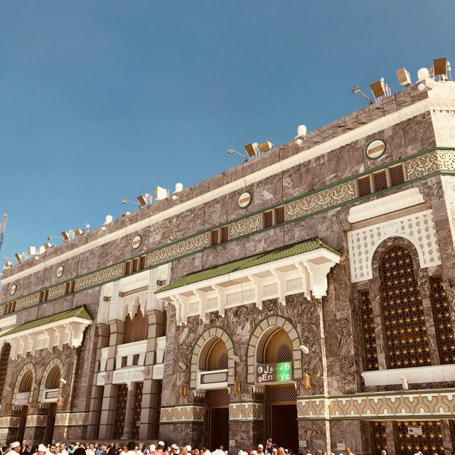 a gate to masjid al-haram mecca makkah saudi arabia