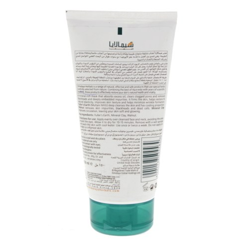 Himalaya-herbsls-Clarifying-Mud-Mask-150ml-description-skincare products review for minimal acne healthy skin khairahscorner