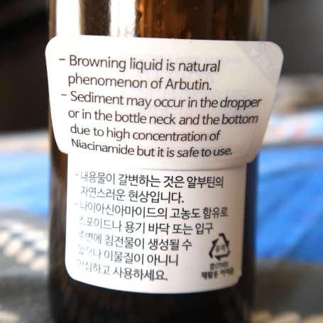 browning-of-serum-niacinamide-arbutin-review-khairahscorner