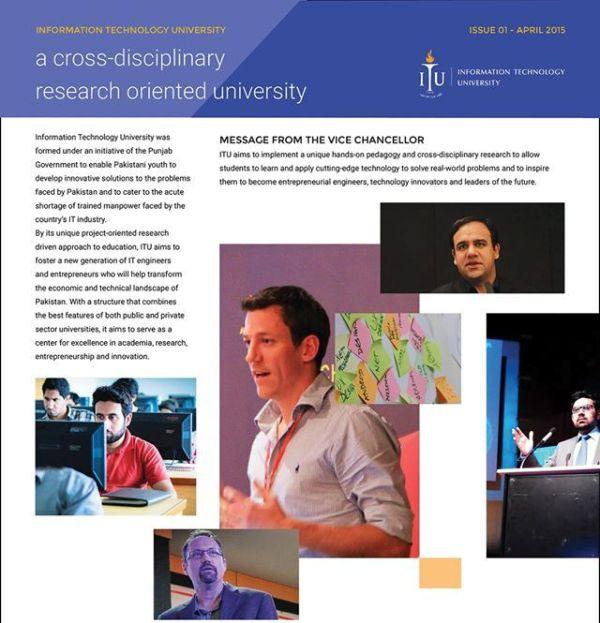 Information Technology University-6