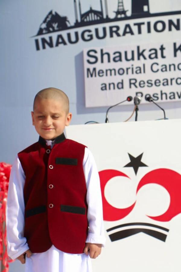 SKMCHPeshawar