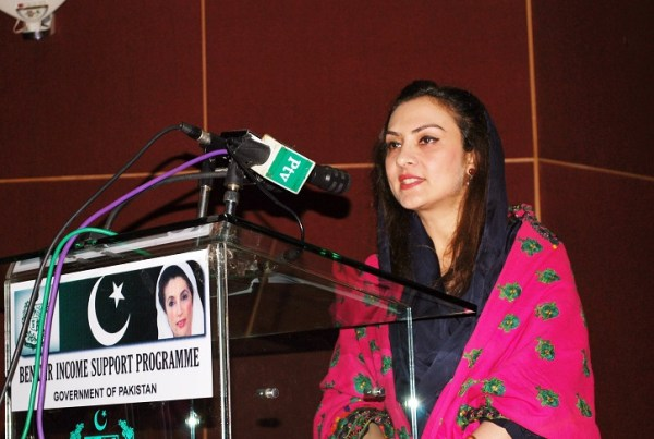 Benazir Income Support Program
