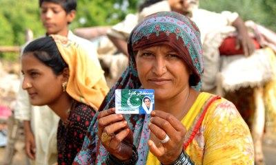 Benazir Income Support Program