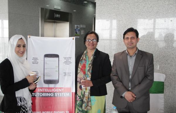 Punjab Innovation Showcase