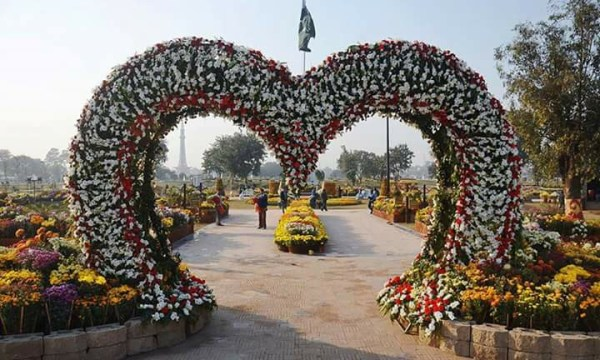 Entrance beauty of Greater Iqbal Park