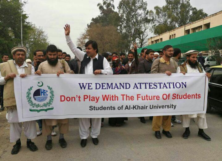 Al Khair University Protest