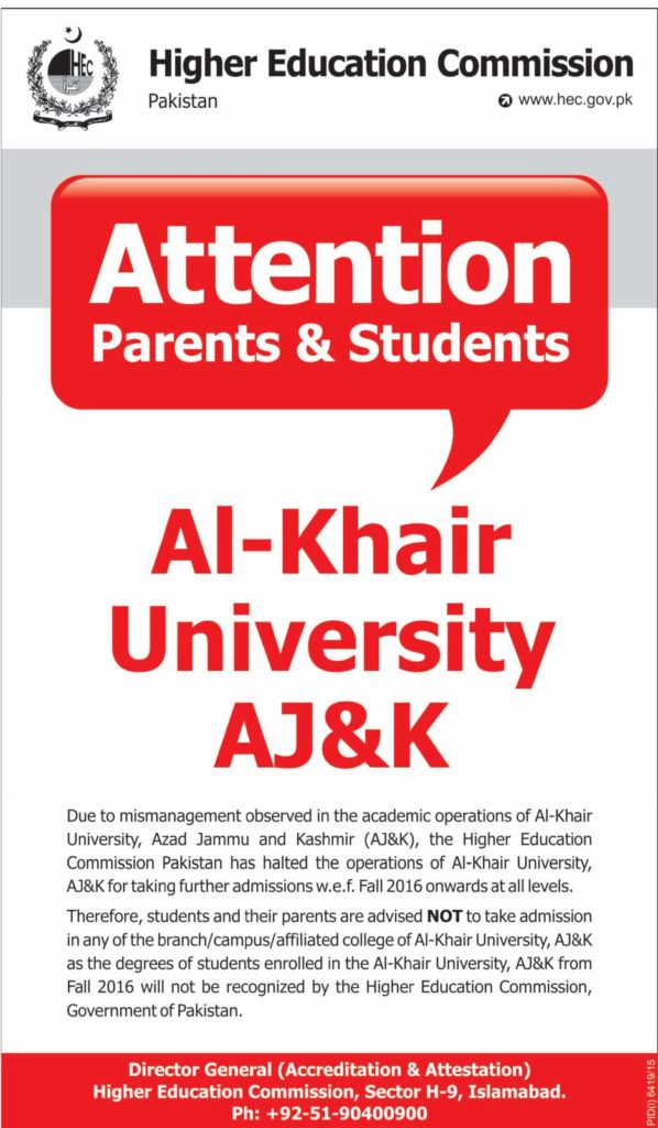 Al-Khair-University-HEC