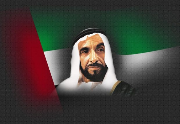 His Highness Sheikh Zayed bin Sultan Al-Nahyan