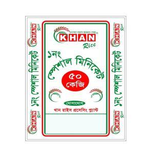 khan special miniket