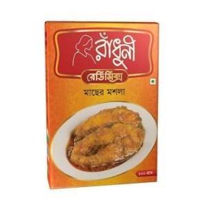 radhuni fish curry masala price in mirpur