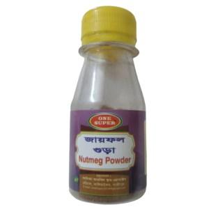 one super jayfal gura (nutmeg powder)