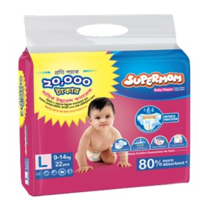 supermom baby diaper belt l (9-14kg) 22pcs