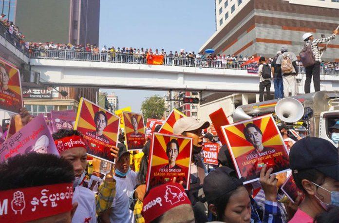 4 Myanmar mobs extinguished