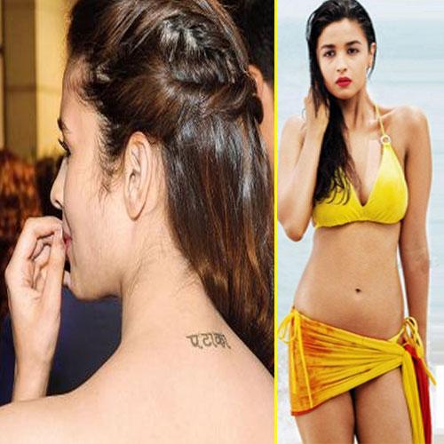 Alia Bhatt's Pataka Tattoo Revealed
