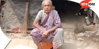 An old woman from Balurghat voluntarily applied for death without getting a government house