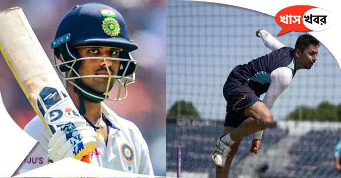 India suffered a major setback, after Avesh Khan, Washington Sundar was out of the Test series