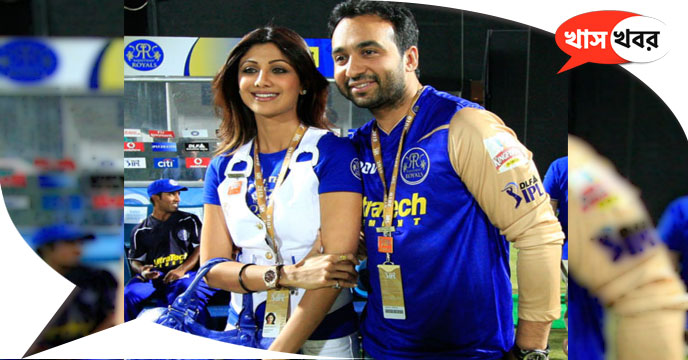 From pornography to IPL betting: Raj Kundra is associated with various scandals