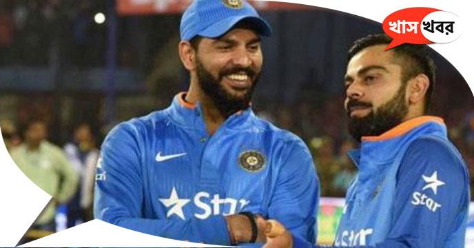 Yuvraj Singh told how Virat Kohli changed after becoming captain
