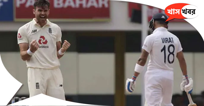 India vs England: James Anderson played a mind game about the pitch, know what he said