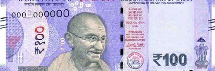 New 100 Rupees