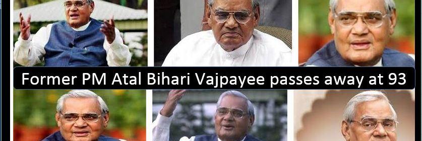Former PM Shri Atal Bihari Vajpayee
