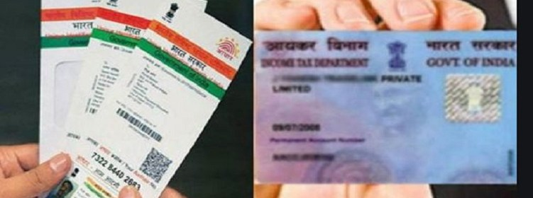 Link Pan Card to Aadhar