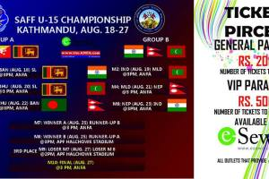 SAFF U-15 Championship 2017: Tickets On Sale; Ticket Priced At Rs.200 & Rs. 500 - Khel Dainik
