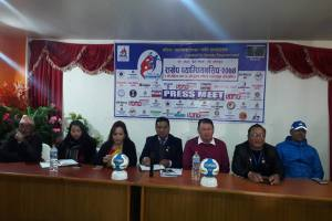 National Handball Competition at Pokhara - TexasNepal