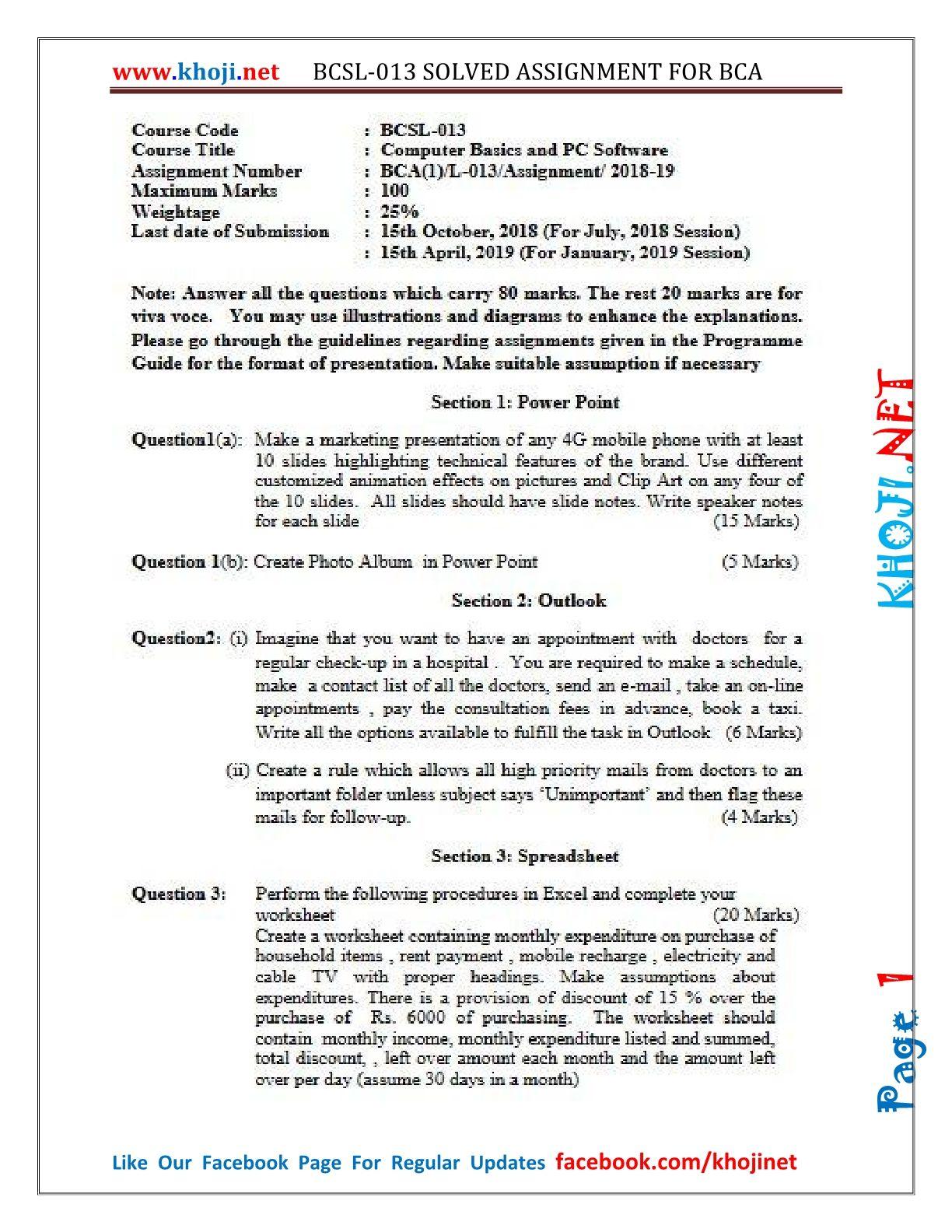 BCSL-013 Solved Assignment 2018-19 IGNOU BCA 1st Semester PDF Solution