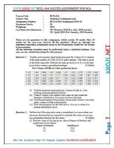 BCSL-044 Solved Assignment 2018-19 IGNOU BCA 4th Semester