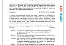MCSL-016 Solved Assignment IGNOU BCA MCA PDF Solution 2018-19
