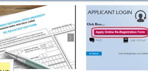 IGNOU Online Re-registration process step 2