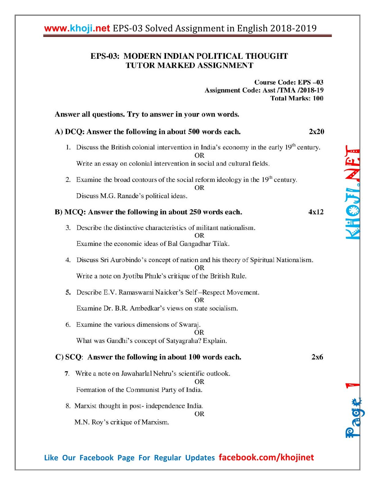 EPS-03 Solved Assignment 2018-19 For IGNOU BA/BDP