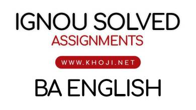 IGNOU BA English Solved Assignments 2018-2019