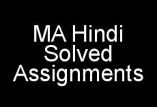 IGNOU MA Hindi Solved Assignments MHD Solution In PDF
