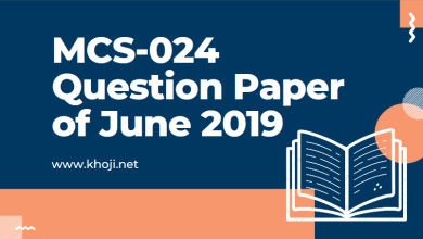 MCS-024 June 2019 Term End Exam Question Paper in PDF