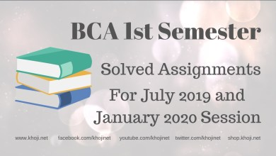 IGNOU BCA 1st Semester Solved Assignments for July 2019 and January 2020 Session